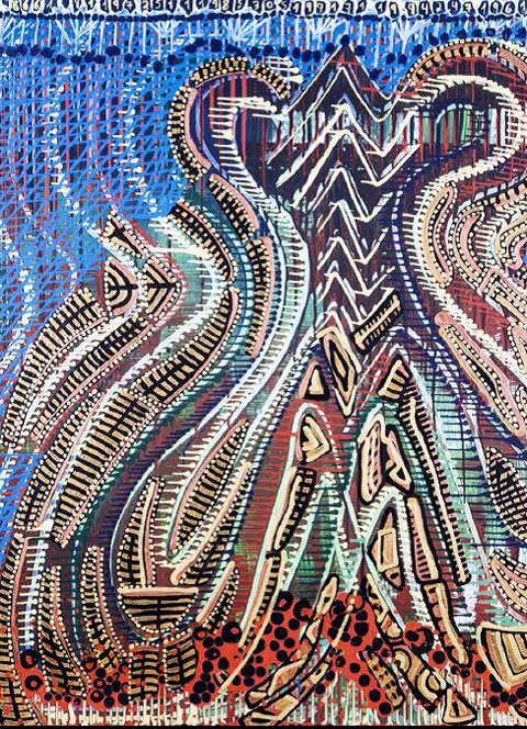 תערוכת גלוקאלי, הגלריה ללימודי אפריקה, הדפסים אפריקאיים, אמנות ישראלית, אפריקה ישראל