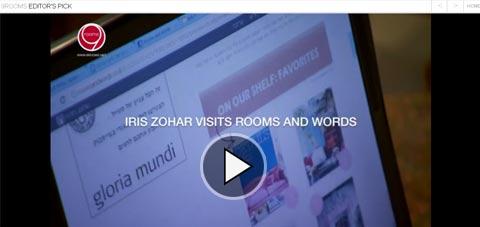 סרטון וידיאו על בלוגים ועיצוב