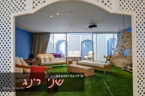 משחקי פנים וחוץ עם המון צבע בדירת סטודנט בתל אביב