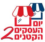 logo-small-business2